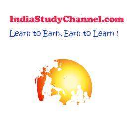 Digital india essay topics